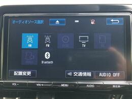 【純正9型SDナビ】Bluetooth接続可能!画面も大きく見やすくなっております!