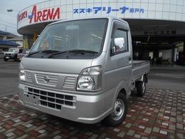 日産 NT100クリッパー 660 DX ナビ/TV