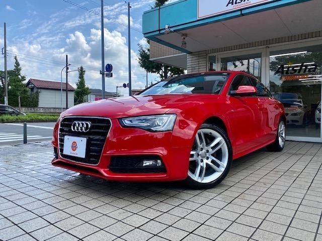 数ある車輌の中からAishaの車両をご覧頂き誠にありがとうございます!Audi A5 スポーツバック 2.0クワトロ Sラインが入庫いたしました!