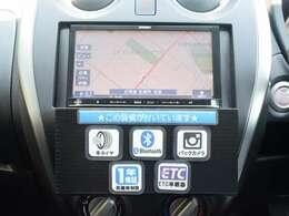 ドライブの必須装備、メモリーナビ&ETC付!購入時から付いているとお得な装備ですね♪
