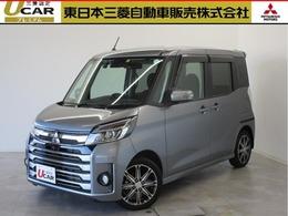 三菱 eKスペース 660 カスタム T セーフティ パッケージ 4WD 全周囲カメラ・ナビ・TV・ターボ付