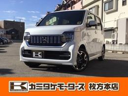ホンダ N-WGN カスタム 660 L ターボ ホンダ センシング 軽自動車・キーフリー・電動Pブレーキ