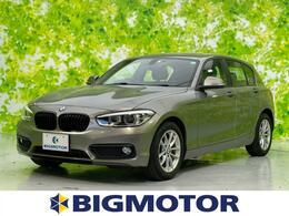 BMW 1シリーズ 118i メモリーナビ/LEDヘッドライト/ETC