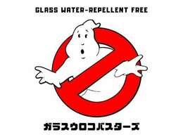 ◆◇10月、、ガラスウロコバスターズ参上っ!!10月ご成約で(ガラスウロコ取り&撥水施工サービス)雨が多いこの時期、ガラスのウロコ根こそぎ除去!!さらに超撥水施工仕上げ!!視界良好ー♪出発進行ー♪