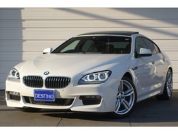 BMW 6シリーズグランクーペ 640i Mスポーツ サンルーフ LEDヘッドライト