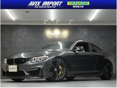BMW M4クーペ の中古車 3.0 神奈川県川崎市多摩区 578.0万円