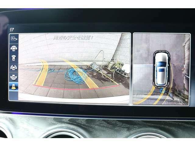 見えない死角をカバーしてくれる360度カメラを装備!上空から車を眺めているように映像を映し出し安心して操作して頂けます!