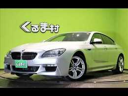 BMW 6シリーズグランクーペ 640i Mスポーツパッケージ フルセグナビ Bカメラ 黒革Pシート