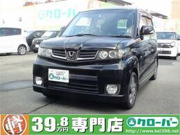 ホンダ ゼスト 660 スパーク W ターボ ETC HID  4/10-16限定車