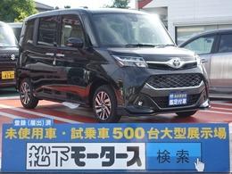 トヨタ タンク 1.0 カスタム G ナビレディパッケージ スマアシIII 新車