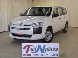 トヨタ プロボックスバン 1.5 DX コンフォート 4WD ワンオーナー・寒冷地仕様・軽減ブレーキ