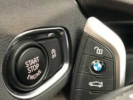 【スマートキー】車内へのアクセスやエンジン始動が楽々に行える今や必須アイテムのキー複製防止の「イモビライザー」まで備わっております。
