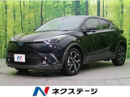 トヨタ C-HR ハイブリッド 1.8 G 禁煙 衝突軽減 SDナビ