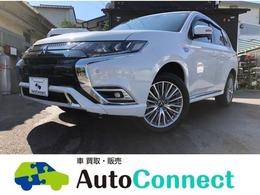 三菱 アウトランダーPHEV 2.4 G リミテッド エディション 4WD ドラレコ/ETC/メモリーナビ/純正ホイール