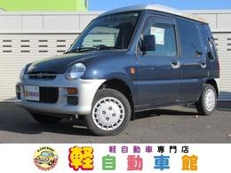 三菱 ミニカトッポ 660 アミスタ 4WD