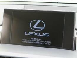 【純正メーカーナビ】高性能&多機能ナビでドライブも快適ですよ☆車種に合わせたセッティングで使い勝手も良好です♪