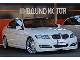 BMWアルピナ B3 S ビターボ リムジン 1年保証付 後期型 タン革シート H/K