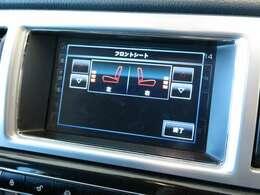 フロントシート左右には独立したシートヒーター、そしてデュアルオートエアコンを装備し、快適な車内空間をお約束。