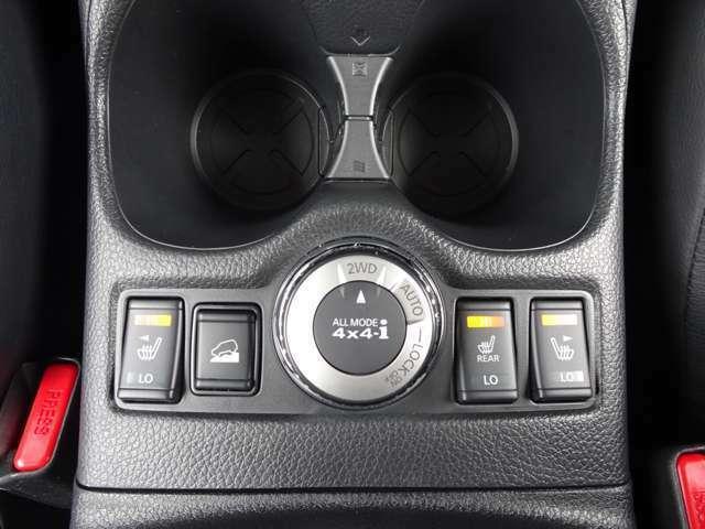 エクストレイルの四駆システム~ 2WD・AUTO・4WDロックの三通り~ 刻々と変化する路面にも即対応!! 操作はダイヤルを回すだけ~♪