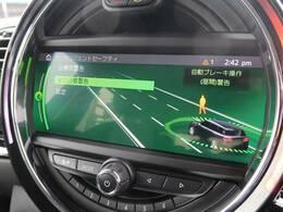 ●フロントアシスト(衝突軽減アシスト)『よそ見運転など、事故が起こる前に未然に警告してくれる便利な機能ですね!』