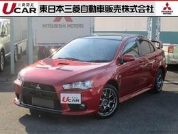 三菱 ランサーエボリューション 2.0 ファイナルエディション 4WD シリアルナンバー JP0442 走行3093キロ