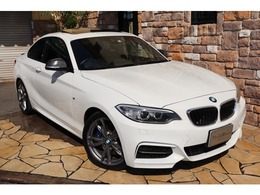 BMW 2シリーズクーペ M235i ブラックレザー ガラスSR 禁煙車