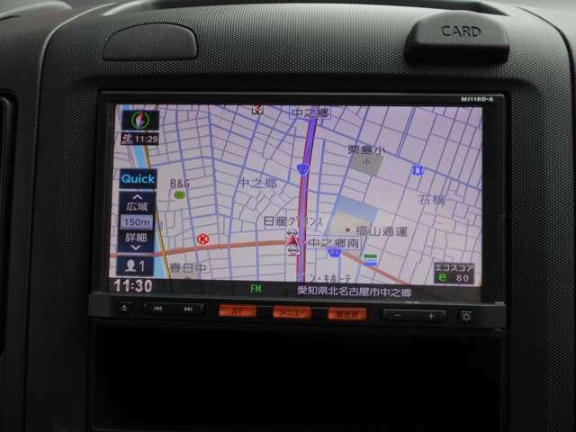 走る楽しさを加速する、日産オリジナルメモリーナビゲーションです。CD再生やラジオはもちろん、Bluetoothも対応しております。