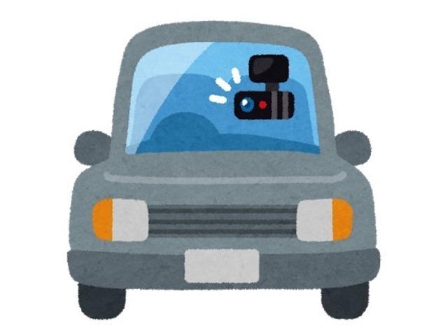 もしもの時に活躍のフロントドライブレコーダー。ドライブの記録でお使いい頂く事も出来るベーシックタイプのドライブレコーダーです。