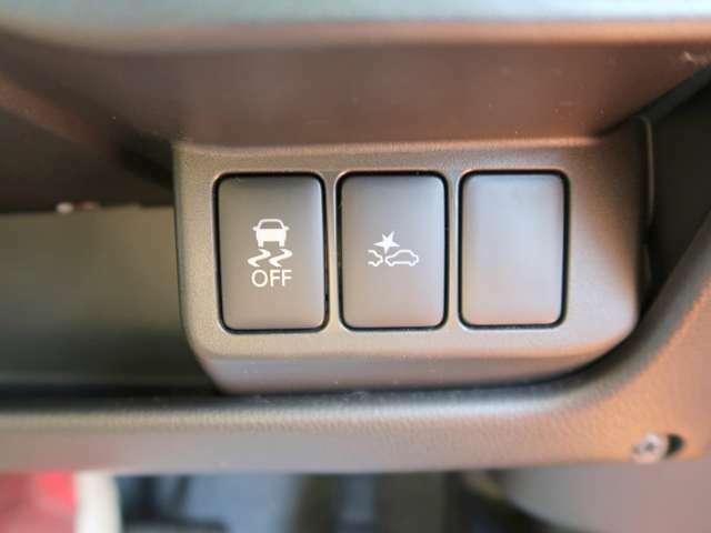 自動衝突被害軽減ブレーキ搭載!先進の予防安全装置が付いて、もしもの時に安心ですね!