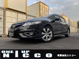 ホンダ ジェイド 1.5 ハイブリッド X Honda SENSING 純正インターナビ