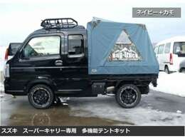 Bug-truck Camper Pro. テントキット☆(メーカーデモカーキャリーでイメージです)