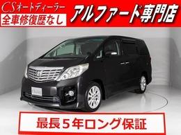 トヨタ アルファード 2.4 240S 両側電動ドア/純正HDDナビ/コンビハンドル