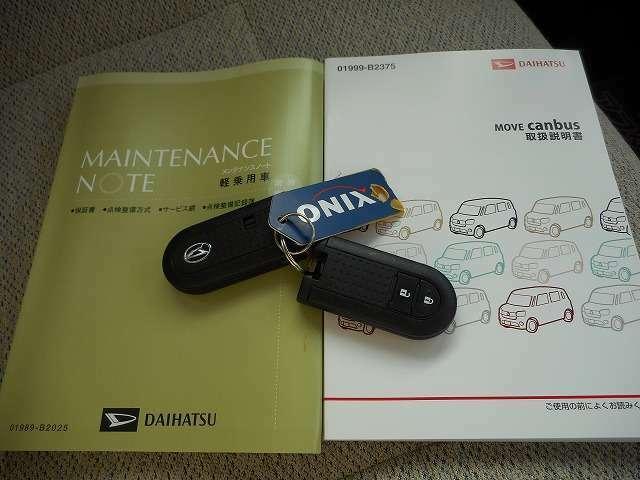 ☆新車時の保証書に取扱説明書・スペアキーまでも揃っています☆