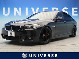 BMW 5シリーズ 528i Mスポーツ サンルーフ 黒革 純正ナビ フルセグ