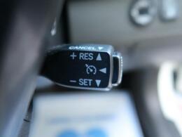 ●快適装備のクルーズコントロール付 長距離ドライブの必需品☆