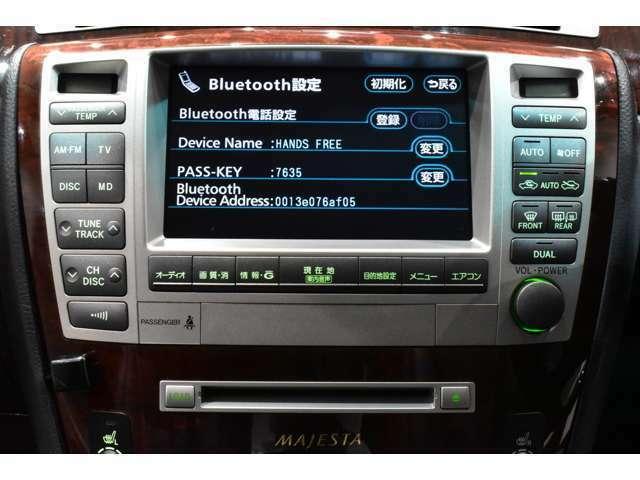 ☆ドライブには欠かせない必須アイテムBluetooth電話対応ナビゲーション装備車!【Bluetooth電話が装備されておりますので、快適なドライブをお楽しみ頂けるかと思います!】☆