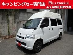 トヨタ ライトエースバン の中古車 1.5 GL 大阪府豊中市 280.0万円
