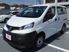 日産 NV200バネットバン の中古車 1.6 DX 奈良県奈良市 159.6万円