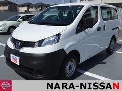日産 NV200バネットバン の中古車 1.6 DX 奈良県奈良市 144.6万円