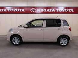 3つの安心を約束するトヨタの中古車ブランド「トヨタ認定中古車」取扱店!