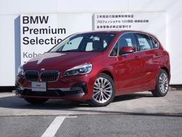 BMW 2シリーズアクティブツアラー 218d ラグジュアリー 弊社デモカー白革コンフォートPKG