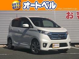 日産 デイズ 660 ハイウェイスターGターボ ワンオーナー・禁煙車・純正ナビ