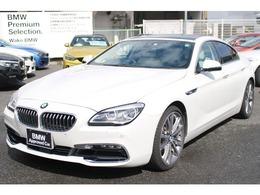 BMW 6シリーズグランクーペ 640i サンルーフ ACC 電動シート 認定中古車