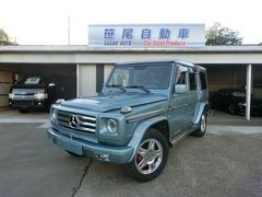 メルセデス・ベンツ Gクラス (ハッチバック) の中古車 G320L 三重県津市 288.0万円