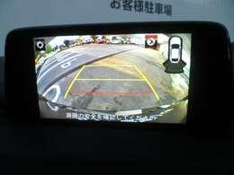 駐車時に安心のバックカメラで後方の確認が出来ます。