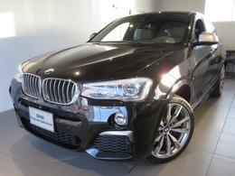BMW X4 M40i 4WD スタッドレス付!ワンオーナーHarmanKardon