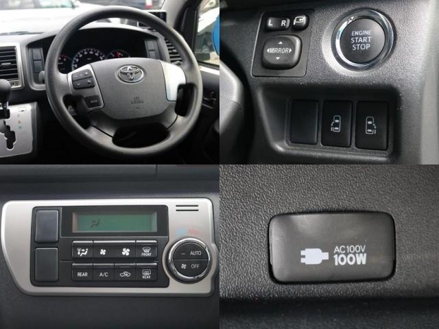 メーカーオプションのプッシュスタート&スマートエントリーやステアリングスイッチ搭載!AC100Vアクセサリーコネクタも完備しております☆