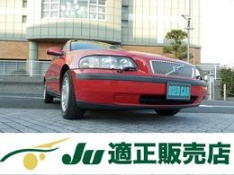 ボルボ V70 ベースモデル 屋根付車庫保管 禁煙車タイヤ新品4本交換渡