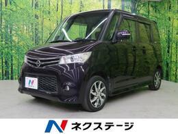日産 ルークス 660 E 社外ナビ・フルセグTV・スマートキー