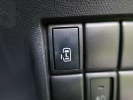 ◆【パワースライドドア】 駐車場で隣の車が近い時、狭くて乗りにくい時ありますね、でもスライドドアなら開けた時に幅を取らず、とっても乗り降りが簡単です。大きな荷物の出し入れも後席から可能♪